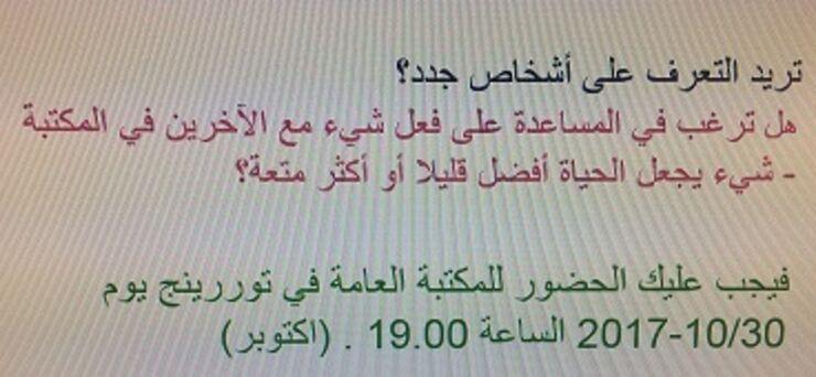 Overskrift på arabisk