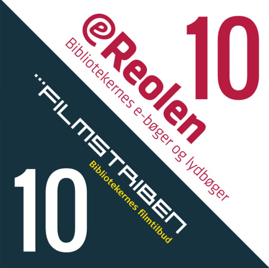 logo Filmstriben og eReolen